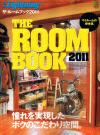 THE ROOM BOOK