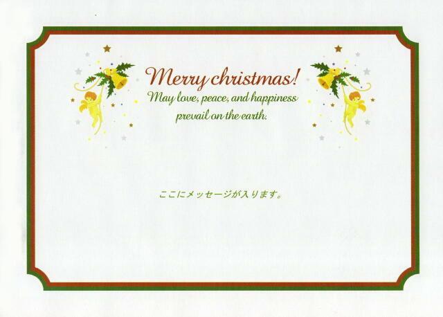 229クリスマス